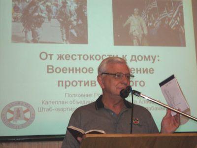 Roberthicks-ukrainelecture